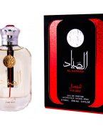 AL SAYAAD - For Men