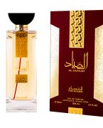 AL SAYAAD – For Women